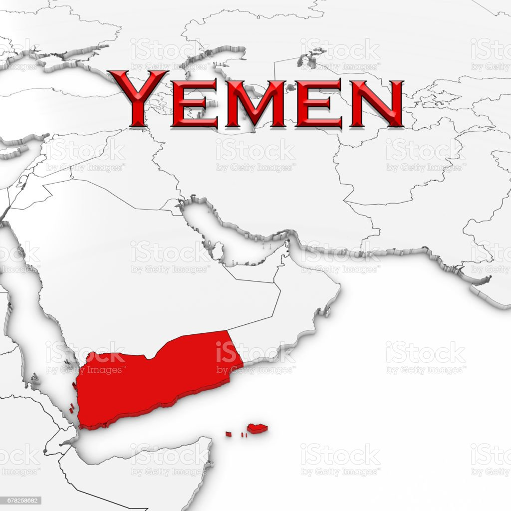 3d map of yemen with country name highlighted red on white 3d map of yemen with country name highlighted red on white background 3d illustration royalty gumiabroncs Choice Image
