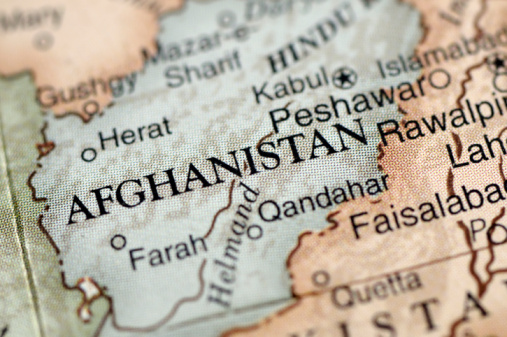 A close-up photograph of Afghanistan from a desktop globe. Adobe RGB color profile.