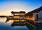 The Marble Boat also known as the Boat of Purity and Ease (Qing Yan Fǎng) is a lakeside pavilion on the grounds of the Summer Palace in Beijing, China.