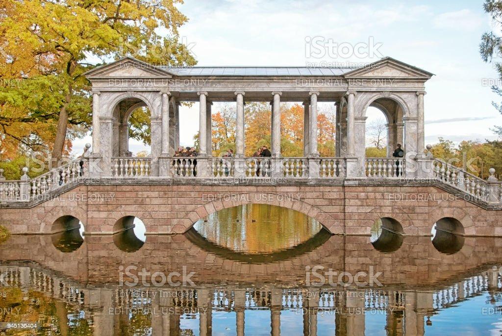 Marble Bridge. Pushkin. Tsarskoye Selo. Russia stock photo
