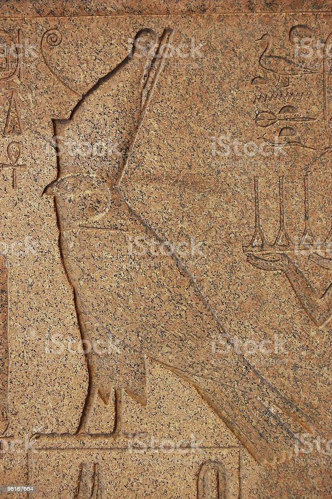 Marble Horus royalty-free stock photo