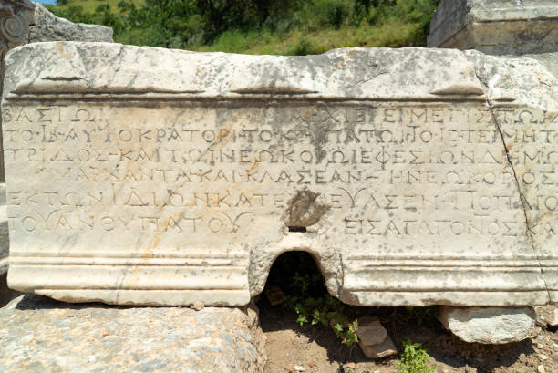 Marble inscription in Ephesus, ancient Greek city stock photo