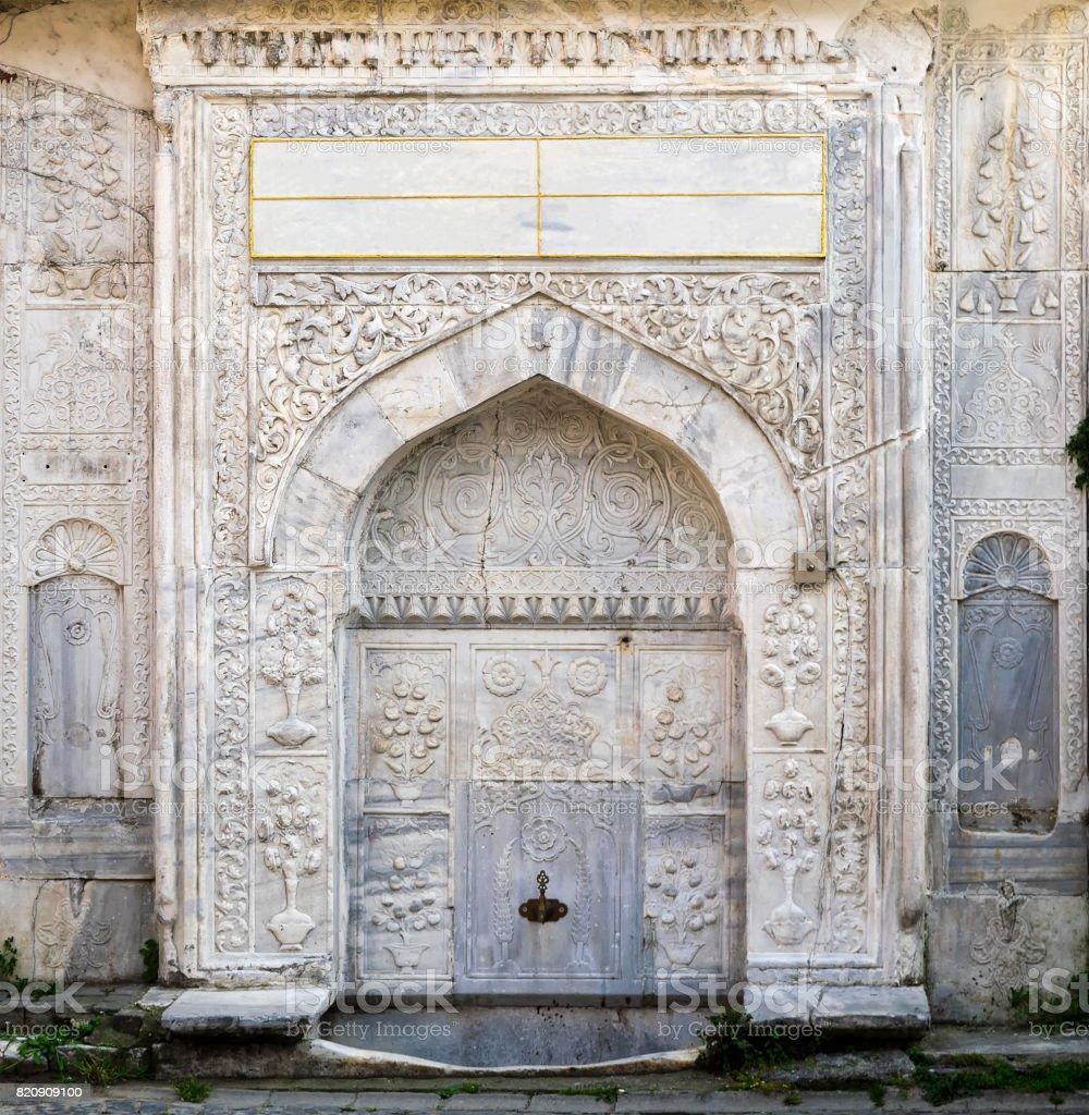 Marble sculpted drinking fountain (Sabil), Istanbul, Turkey stock photo