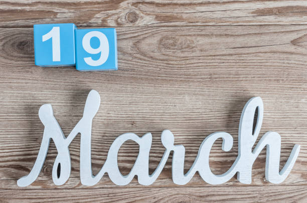 march 19h. day 19 of march month, daily calendar on wooden table background with carved text. spring time - welcome march stock photos and pictures