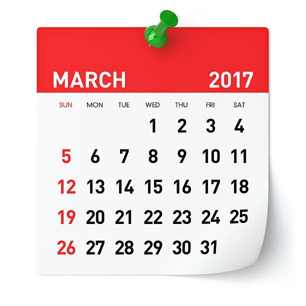 March 2017 - Calendar stock photo