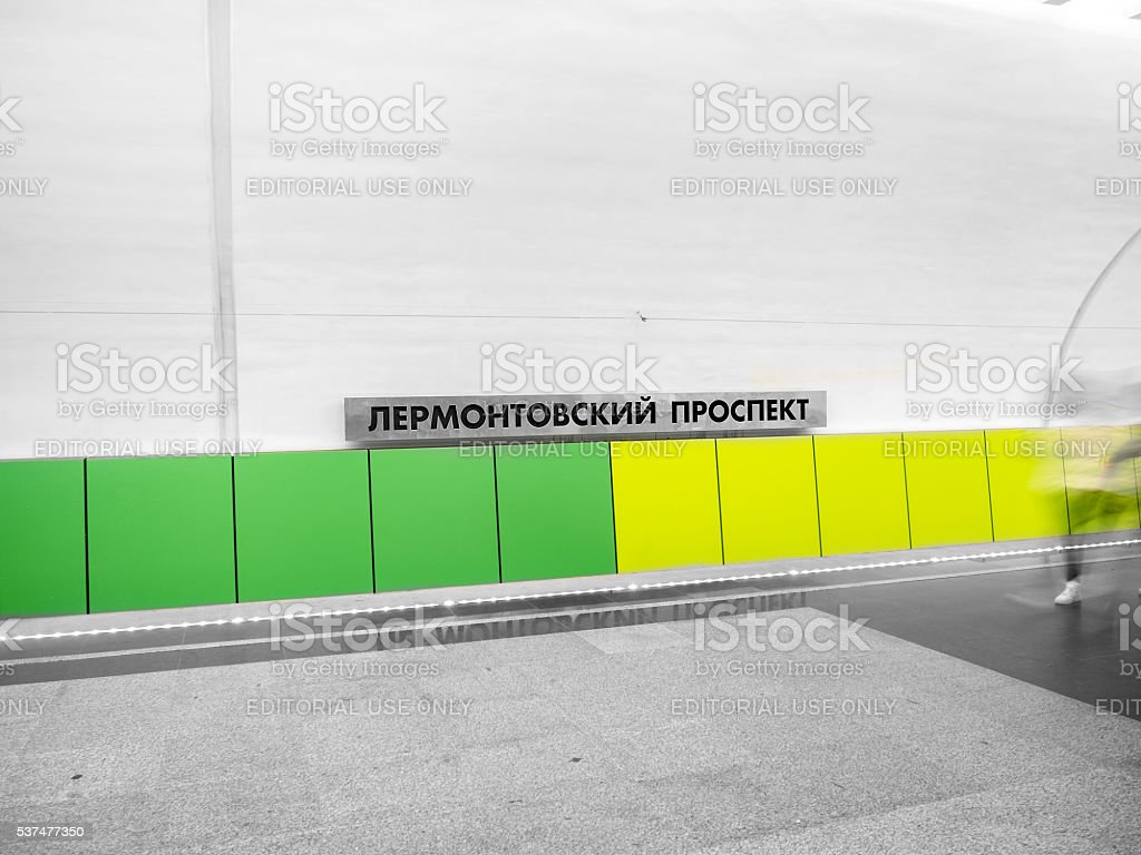 MOSCOW, RUSSIA - March 3, 2016 stock photo