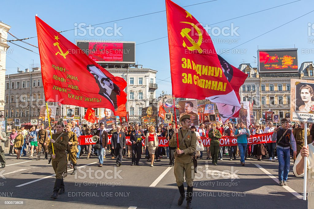 March of Immortal Regiment, timed to 71st anniversary of Victory stock photo