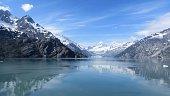 Margerie glacier in glacier bay, Alaska