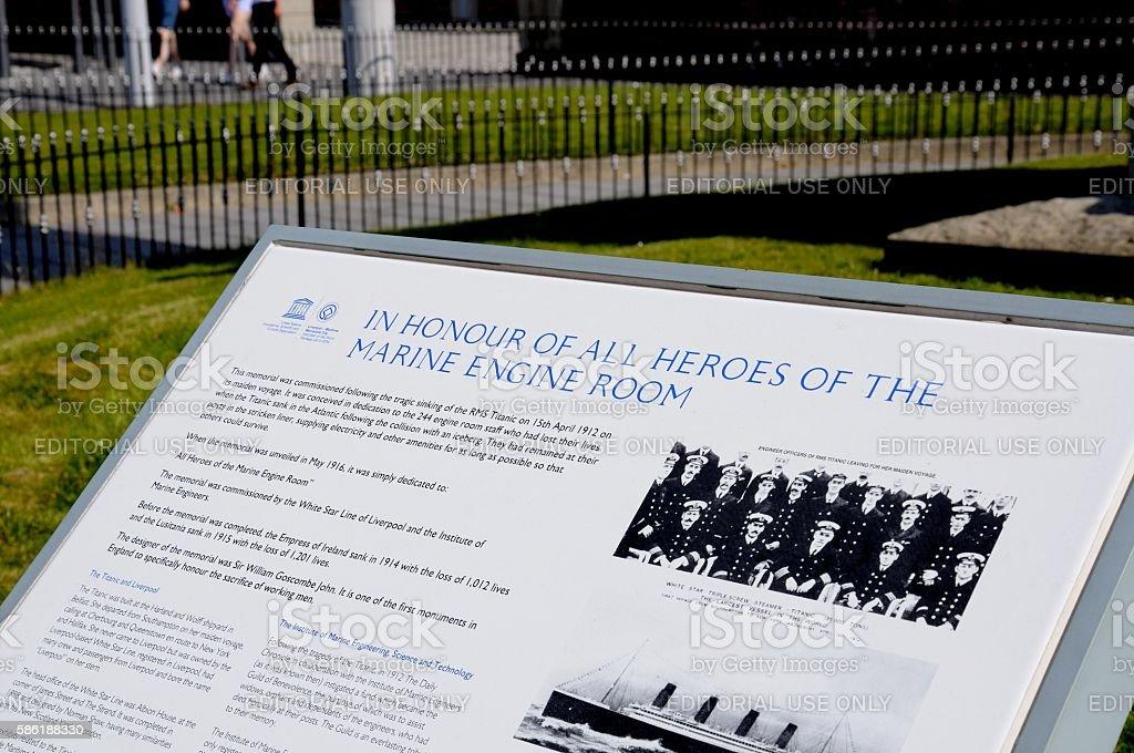 Marine Engine Room Memorial, Liverpool. stock photo