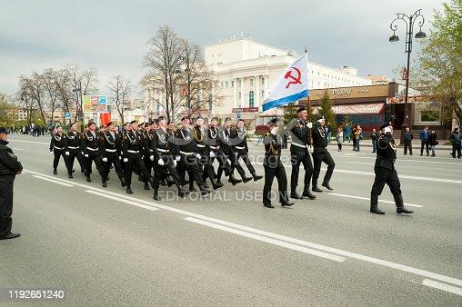 istock Marines pass Tyumen columned down the street 1192651240