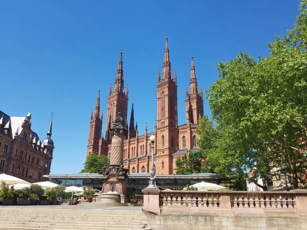 Marktkirche, Wiesbaden – Foto