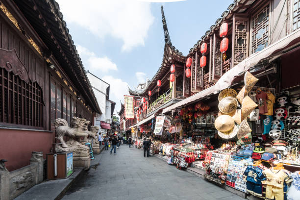 Market stalls in the Yu Garden area of Old City Shanghai stock photo
