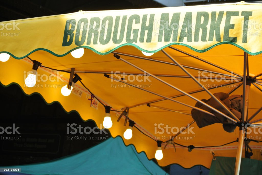market umbrella with lights stock photo