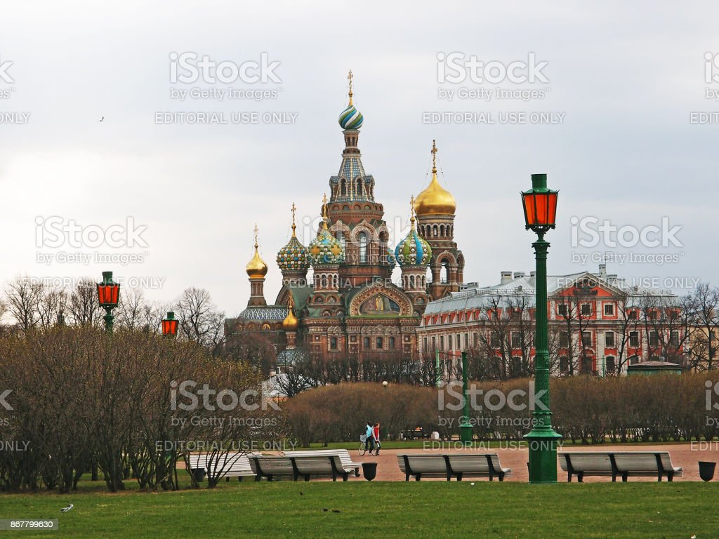 Mars field, view of the Church of the Savior on Blood (Church of the Savior on the Blood of Christ) and the Higher School of Folk Arts. stock photo
