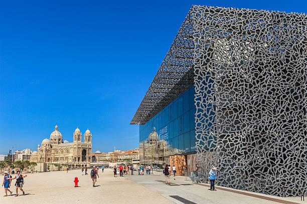 Marseille - MuCEM, France stock photo