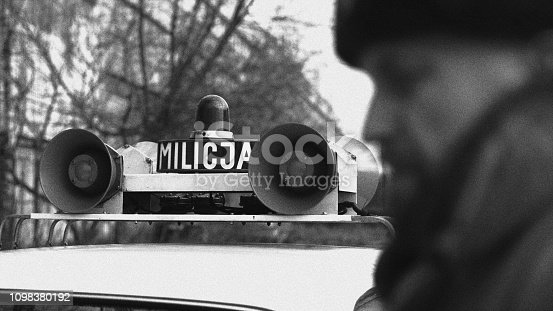 Militia car details. Black and white