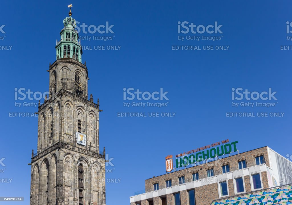 Martini tower and Vindicat building in Groningen, Holland stock photo