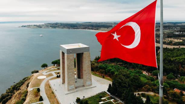 Martyrs' Memorial. stock photo