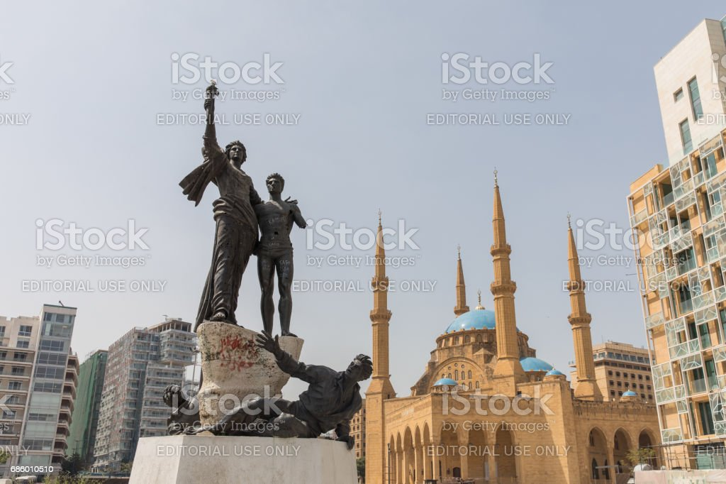 Martyrs' Square in downtown Beirut stock photo
