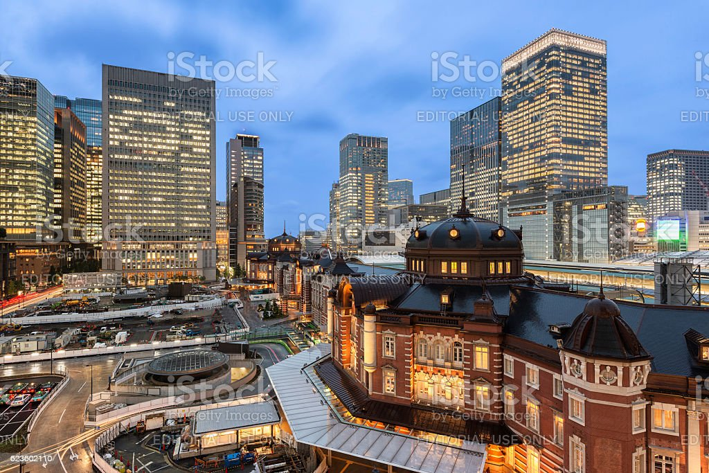 Marunouchi Business District and Tokyo Station stock photo