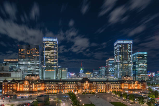丸の内・東京エリア - 日本銀行 ストックフォトと画像