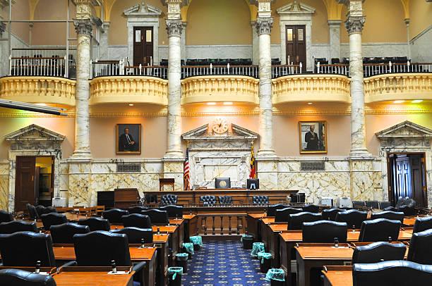 Maryland Statehouse stock photo