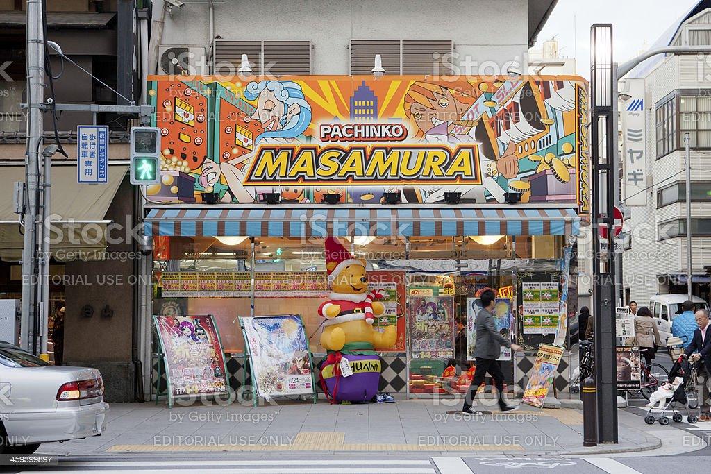 Masamura Pachinko Shop in Japan royalty-free stock photo