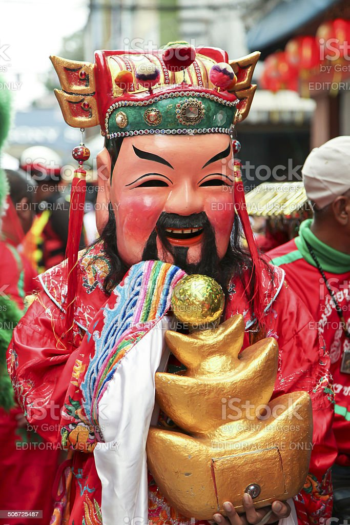 Mask of Fu Lu Shou stock photo