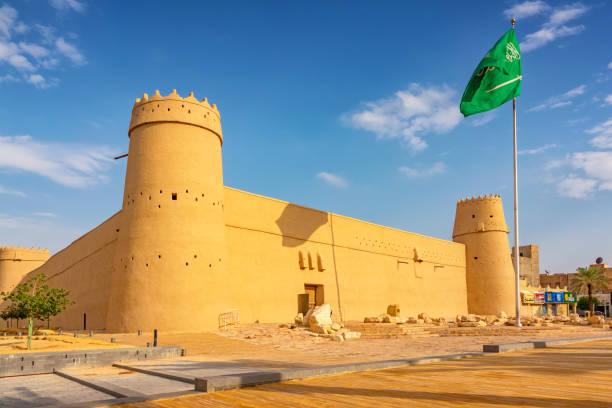 Masmak Fort Qasr al-Masmak in Riyadh Saudi Arabia stock photo