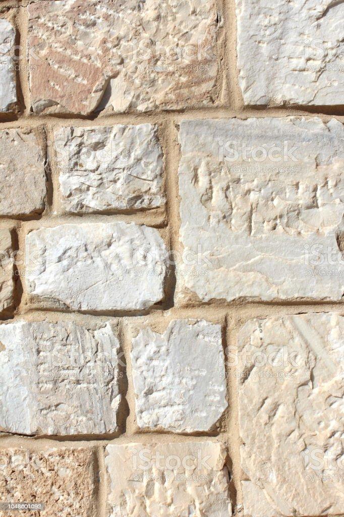 masonry wall detail background