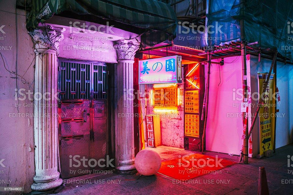 massage salon entrance in Hong Kong, China stock photo
