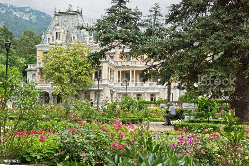 MASSANDRA, CRIMEA, RUSSIA - JUNE 09.2015: Massandra Palace in the Park stock photo