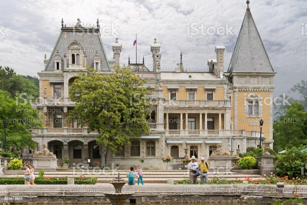 MASSANDRA, CRIMEA, RUSSIA - JUNE 09.2015: Massandra Palace stock photo