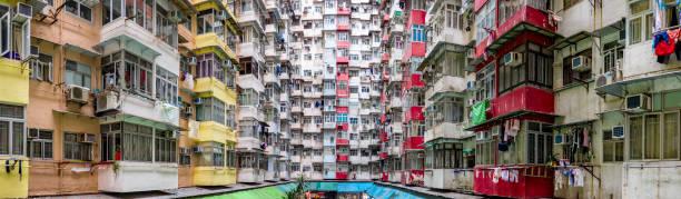 Massive apartment building panorama, Hong Kong stock photo