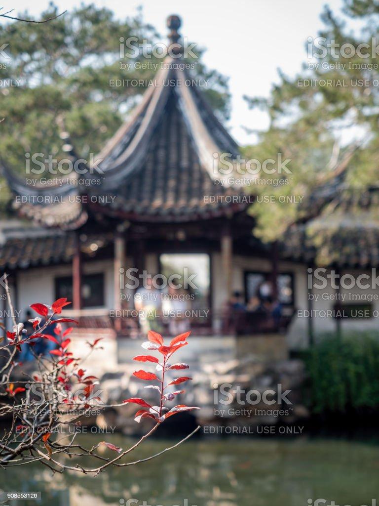 Master of Nets Garden (Wang Shi Yuan), Suzhou, China stock photo