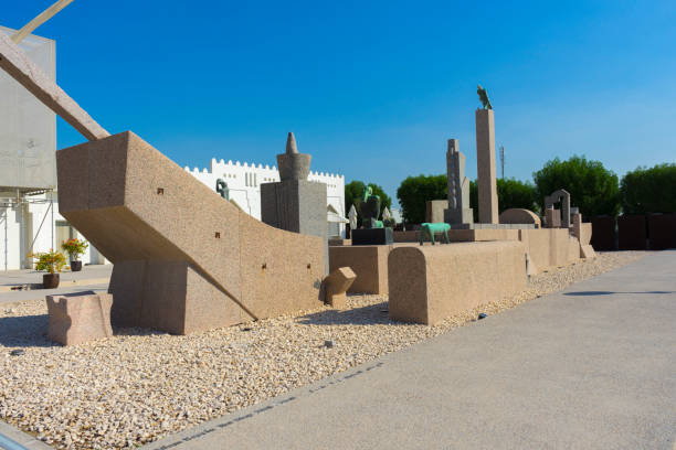 Mathaf Arab Museum of Modern Art with blue sky in Doha, Qatar. stock photo