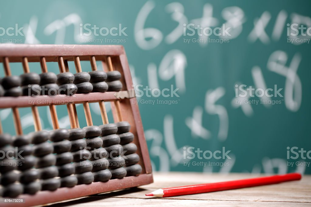 Mathematical Courses stock photo
