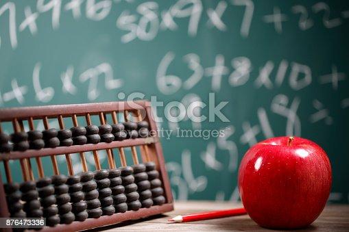 istock Mathematical Courses 876473336