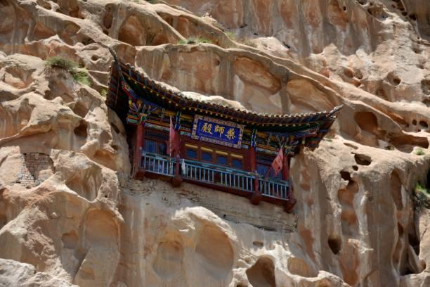 Mati Si temple, Gansu, China stock photo