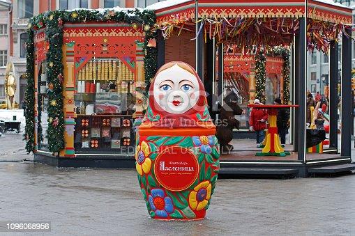 Moscow, Russia - February 10, 2018: Matryoshka as art installation at Russian national festival