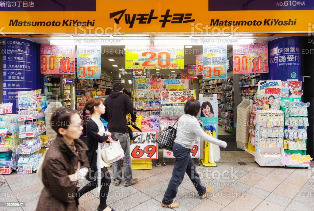 Matsumoto KiYoshi Drugstore in Japan royalty-free stock photo