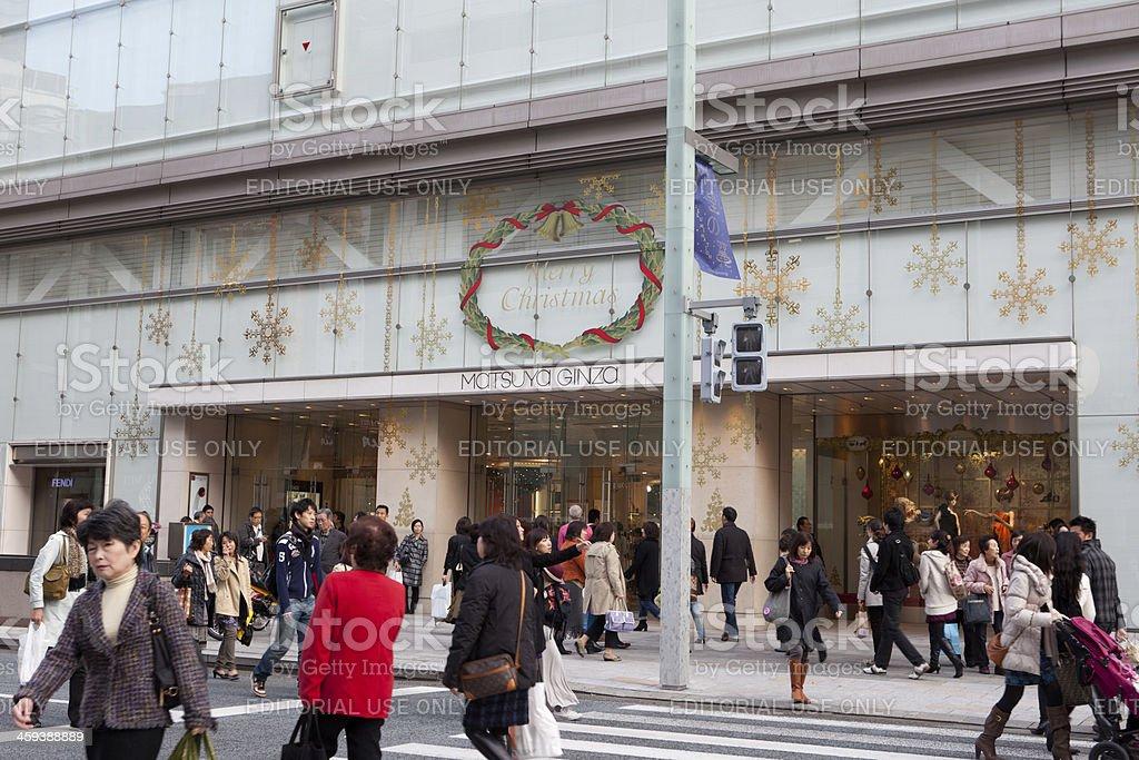 Matsuya Ginza in Tokyo, Japan royalty-free stock photo