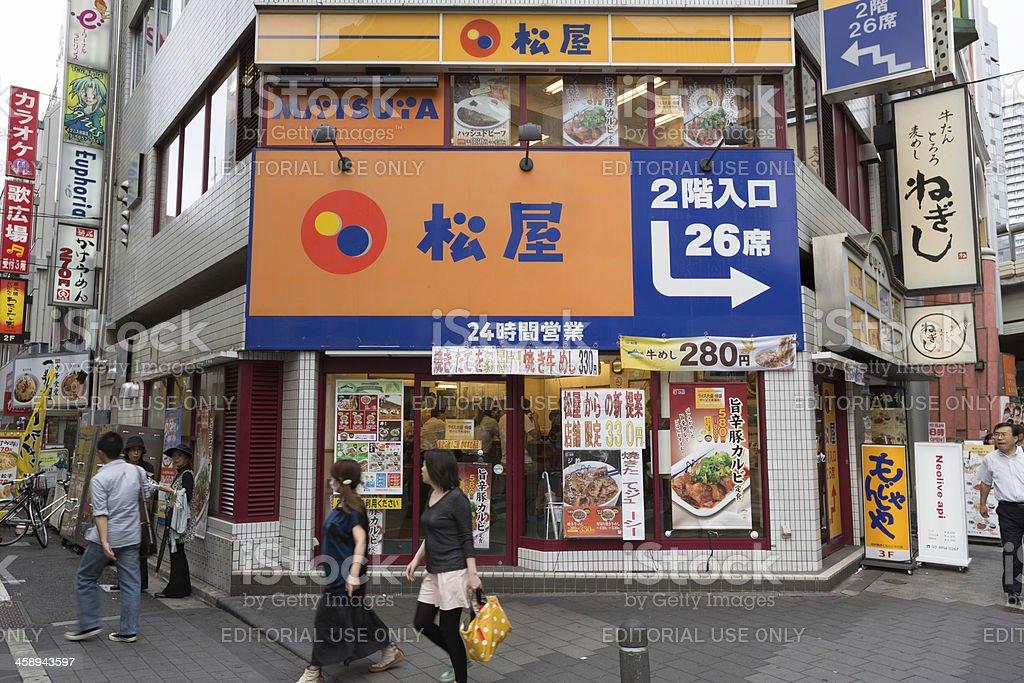 Matsuya restaurant in Japan stock photo