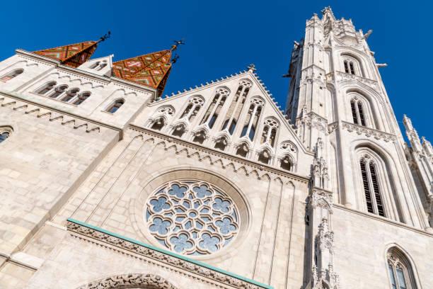 Matthias Church in Budapest, Hungary stock photo