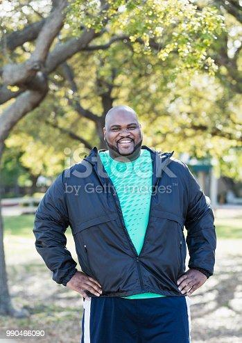 istock Mature African-American man 990466090
