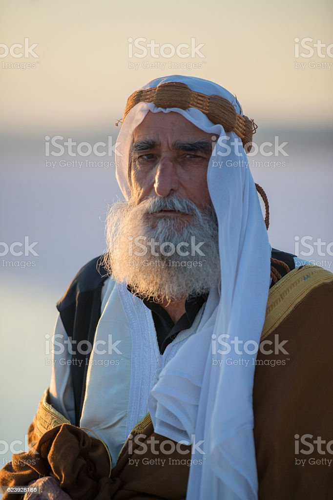 Mature Arabic man with traditional clothes stock photo