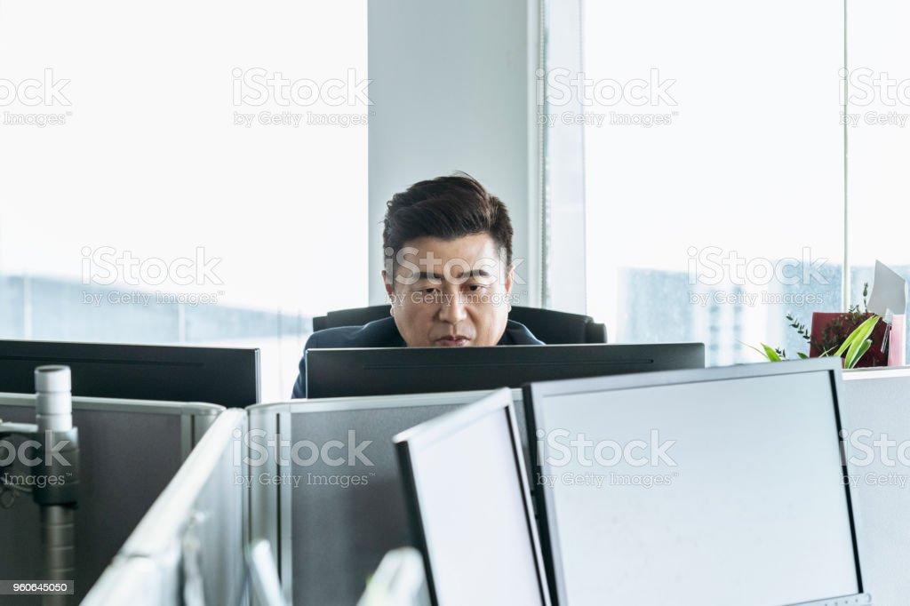 Mature avec asiatique