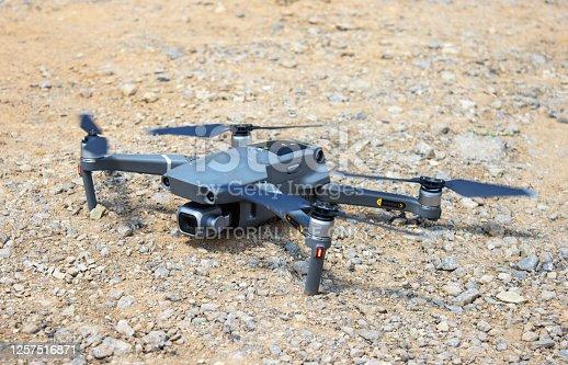 istock DJI Mavic 2 pro drone on the floor 1257516871