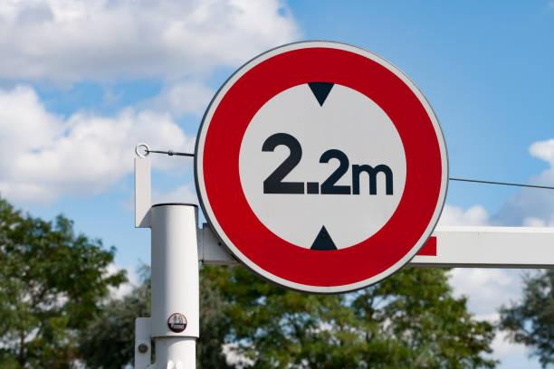 Maximum height traffic sign stock photo