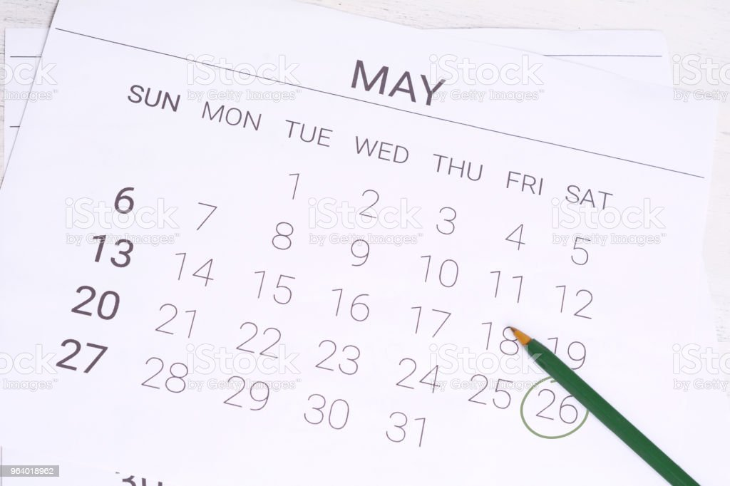 May Calendar with pen. - Royalty-free Argentina Stock Photo